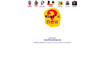 hypno website design in 1994-a
